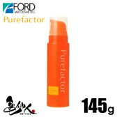 【フォード FORD】 ピュアファクター ウォータートリートメント モイスト 145g
