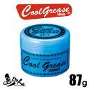 クールグリース G 87g オールバック 整髪料/リーゼントの作り方/モヒカン/サイドバック/水性ポマード