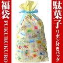 プレゼント用途に合わせてギフト袋が選べます!