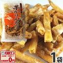 【ゆうパケットメール便送料無料】田村食品 お徳用 芋かりんと...