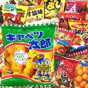 お祭りだ!ワッショイ!お祭りスナック駄菓子14種類140袋セット 詰め合わせ 福袋送料無料