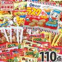 【送料無料】【あす楽対応】菓道 駄菓子マニアが探し