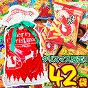 【送料無料】★選べるギフト袋付★カルビー・人気駄菓子が入りま...