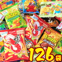 【送料無料】【あす楽対応】カルビー・人気駄菓子が入りました!...