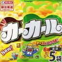 【送料無料】【あす楽対応】明治 カール 2種類「チーズ味」&...