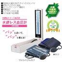 ケンツメディコ 水銀レス血圧計 KM380-2