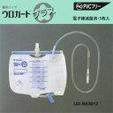 ウロガードプラス (導尿バッグ) 5セット入 UD-BE3012