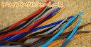 エバニュー BY621(130cm)・BY622(150cm) トライアングルシューレース EVERNEW SHOELACE 無地 三角紐 ヒモ ブラック・ベージュ・グレー・シルバー・レッド・ オレンジ・ブラウン・ブルー・ネイビー・パープル