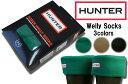送料無料 ハンター HSS23658 ウェリーソックス HUNTER Welly Socks メンズ レディース 長靴 RAINBOOT レインブーツ レッグウォーマー Black・Green・Cocoa・ Lagoon Green・New Cahrcoal