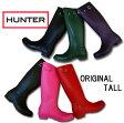 【ポイント10倍 6/25限定】ハンター 靴 オリジナル トール HUW23499・HUW23177 HUNTER ORIGINAL TALL メンズ・レディースBLACK・AUBERGINE・CHOCOLATE・DARKOLIVE・FUCHSIA・GREEN NAVY・RED レインブーツ RAIN BOOT ロング丈