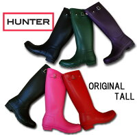 ハンターオリジナルトールHUW23499・HUW23177/HUNTERORIGINALTALLメンズ・レディースBLACK・AUBERGINE・CHOCOLATE・DARKOLIVE・FUCHSIA・GREENNAVY・REDレインブーツRAINBOOTロング丈//【YDKG-m】