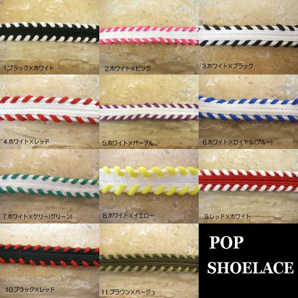 【P最大42倍】≪3点でメール便無料≫POP SHOE LACES Stitch Lace 120cm ポップシューレース 紐