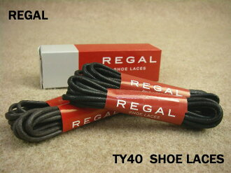 ■■ Black brown // fs2gm (four of them in total) for two pairs of REGAL TY40 SHOE LACES dress-maru string 81cm / Regal Shoo race same colors containing