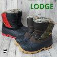 送料無料 ロッジ LODGE メンズ ブーツ L1005 ウインターブーツ スノーブーツ ダウンブーツ 防寒 ファー付き 迷彩柄 カモフラージュ柄 evid