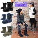 DH・CP ファー付きムートンブーツ 女の子 子供靴 キッズ ジュニア ブーツ C10156 カジュアル モコモコ フワフワ 冬 防寒 3色 グレー ネイビー ブラック