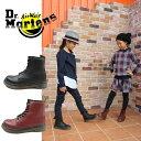 ドクターマーチン Dr.Martens デラニー 送料無料 男の子 女の子 子供靴 キッズ ジュニア ブーツ 15382001・15382601 DELANEY レースアップブーツ カジュアルシューズ 8ホールブーツ 2色 ブラック チェリーレッド