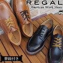 リーガル REGAL メンズ カジュアルシューズ 56NR ...