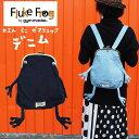 【送料無料】(一部地域除く)ジムマスター フロックフロッグ レディース キッズ ジュニア バッグ G621354 カエルガマミニリュックデニム がま口 ガマグチ 蛙 カジュアル かわいい gym master Fluke Frog evid