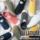 パラディウム PALLADIUM【送料無料】パラフェニックス...