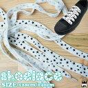 Y.H.T プリントLACEプチファット 120cm 140cm 靴紐 くつひも 靴ヒモ シューレース STAR SHOE LACES 星柄 ホシ スター evid