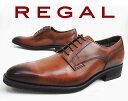ショッピングリーガル 【送料無料】(一部地域除く)リーガル REGAL メンズ ビジネスシューズ 34HR 革靴 紳士靴 プレーントゥ フォーマル ゴアテックス GORE-TEX 防水evid
