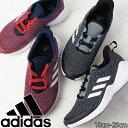 【送料無料】アディダス adidas スニーカー 女の子 男の子 子供靴 ジュニア キッズF97644 F97645 フォルタラン 2 K ローカット ランニングシューズ 運動靴 evid  5