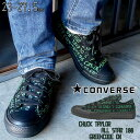 ショッピングconverse コンバース メンズ レディース スニーカー オールスター 100 グリーンコード OX 靴 カジュアルシューズ 黒 ブラック 1SC476 CONVERSE 【送料無料】evid |5