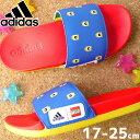 アディダス 男の子 子供靴 キッズ ジュニア サンダル レゴ コラボモデル アディレッタ CFK FZ2866 スライドサンダル 水遊び 海 川 ショックブルー/レッド/イエロー adidas evid  3