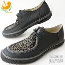 スピングルムーブ 送料無料 靴 SPM-222 BLACK ...