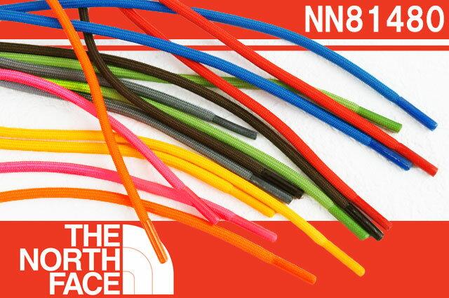 ≪3点でメール便無料≫ ザ・ノースフェイス NN81480 140cm・160cm・190cm シューレース THE NORTH FACE 無地 紐 トレキング シューアクセサリー 替えヒモ K・TR・CG・FO・BB・DG・PP・TY・DB