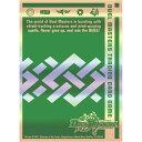【新品】 DM デュエル・マスターズ カードプロテクト 自然文明 緑色 グリーン スリーブ 42枚入り