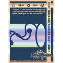 【新品】 DM デュエル・マスターズ カードプロテクト 水文明 青色 ブルー スリーブ 42枚入り