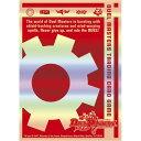 【新品】 DM デュエル・マスターズ カードプロテクト 火文明 赤色 レッド スリーブ 42枚入り
