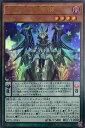遊戯王 DP23-JP045 ウルトラレア ペンデュラムモンスター EM天空の魔術師