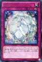 遊戯王 DS14-JPL28 ウルトラレア 罠 ライトロード・バリア 【中古】【Sランク】
