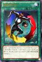 遊戯王 DS14-JPM23 ウルトラレア 魔法 強制転移 【中古】【Sランク】