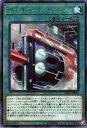 遊戯王 EXFO-JP053 字レア 魔法 リボルブート・セクター 【中古】【Sランク】