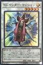 遊戯王 RC02-JP027 スーパーレア シンクロモンスター TG ワンダー・マジシャン 【中古】【Sランク】