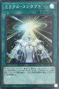 遊戯王 RC02-JP038 スーパーレア 魔法 ミラクル・コンタクト 【中古】【Sランク】