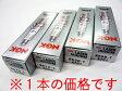 【あす楽】NGK イリジウムプラグ RE7CL RX8 SE3P カー用品【最安値挑戦】