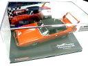 Carrera Plymouth Superbird Street Version, Evolution【開店セール1212】【RCP】 1/32スロットカー