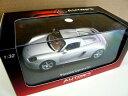 オートアート ポルシェ カレラ GT Si 1/32スロットカー