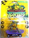 【あす楽】MICRO SCALEXTRIC Ninja Turtles - Donatello G2045 HOスロットカー スケーレックストリック