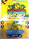 【あす楽】MICRO SCALEXTRIC Ninja Turtles - Leonardo G2048 HOスロットカー スケーレックストリック
