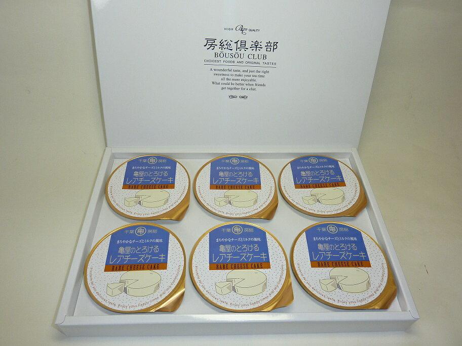 レアチーズケーキ6ヶ入の商品画像