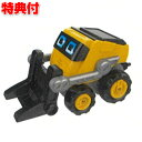 元気で楽しい リモコン工事カー RK-C01 ラジコンブルドーザー 標識付 おもちゃ リモコンカー ラジコン