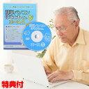 《クーポン配布中》 簡単パソコン ぱそともくんエース5 DVD パソコン 教室 学習ソフト シニア 年配者 勉強ソフト テレワーク対応 ズーム会議 教材 講義 練習 ソフト やり方 使い方DVD パソコン教室から生まれた学習ソフト DVD-ROM ぱそともくん5 け