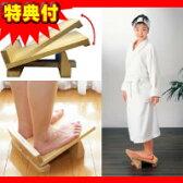 3特典【送料無料+お米+ポイント】 木製ストレッチボードストレッチマシン