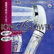 3特典【送料無料+お米+ポイント】 アラミック イオニックCシャワー 一台でこんなにお得 塩素除去シャワー エコシャワー 節水シャワー シャワーヘッドを替えるだけ ビタミンシャワー イオニックCシャワーヘッド ionic c shower