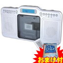 WINTECH CDC-900 スリムCDクロックラジオ  目覚まし機能付 CDラジオ  レビュー記入で【お米】のおまけ